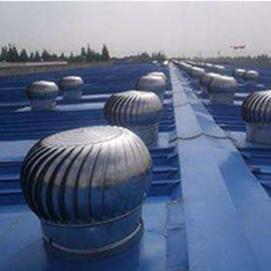 上海无动力风球